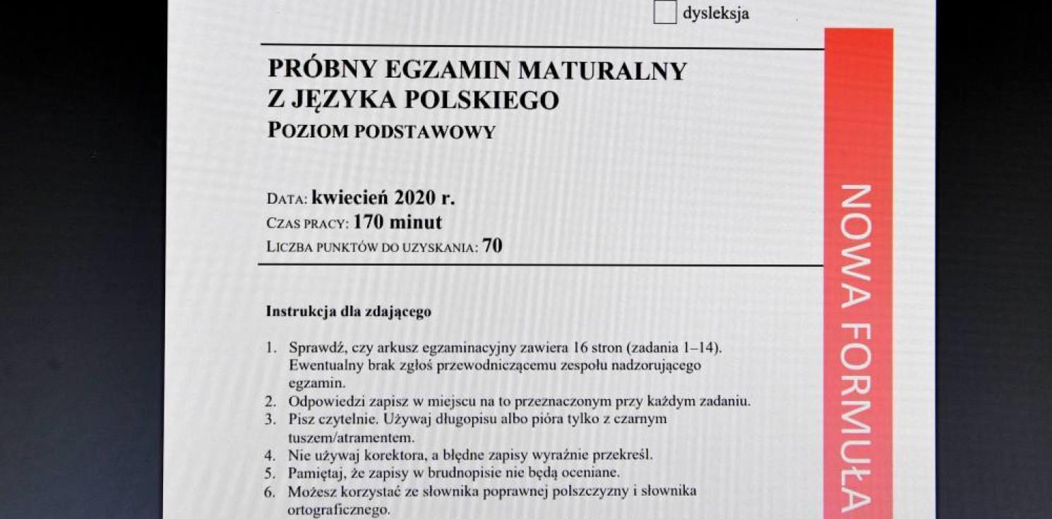 Kraj - Od 3 do 16 marca próbne egzaminy maturalne organizowane przez CKE